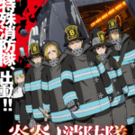 Fire Force Anime's Opening Song INFERNO Performed by 'Mrs. Green Apple'