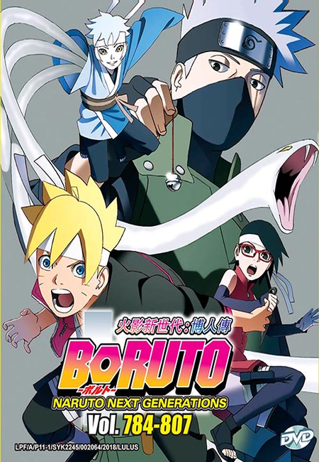 'Boruto Anime's New Ending Theme' Will be Sung by Haruka Fukuhara
