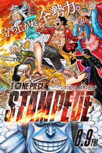 One Piece: Stampede Anime Films Final Trailer Released