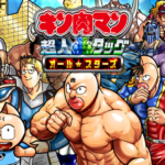 Kinnikuman Manga Comes Back To Shonen Jump After 11 Years With One-Shot