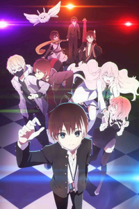 The Ones Within Anime's Video Previews Ending Song