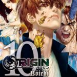 Boichi's Origin Manga Comes With A New Chapter