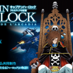 Jérôme Alquié Launches New Captain Harlock Manga