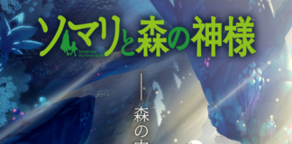 Somali and the Forest Spirit TV Anime Delayed for 2020 in January