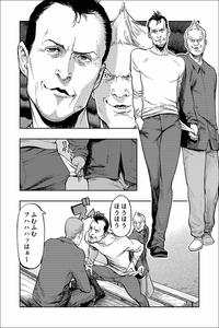 Prison Break TV Series Gets Manga
