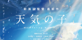 Weathering With You Movie Announced for Manga