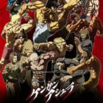 Kengan Ashura Anime's Ending Theme Song Performed by BAD HOP