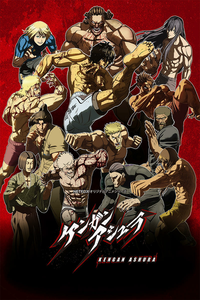 Kengan Ashura Anime's Ending Theme Song Performed by BAD HOP