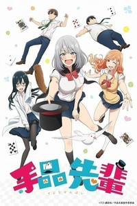 Magical Sempai Anime Listed for 12 Episodes