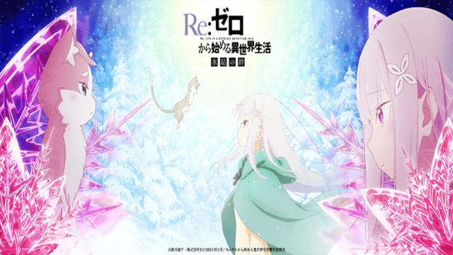 Re:Zero Hyōketsu no Kizuna Anime's Release Date  Revealed for November 8