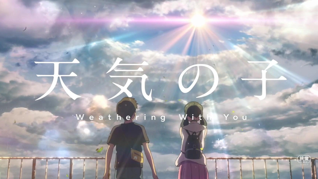 "Weathering With You Films North American Premiere Will be Hosted by ""Toronto IFF"""