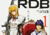 RDB: Red Data Book Manga Ends on August 2