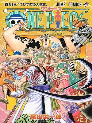 One Piece Gakuen Spinoff will be Published in Saikyō Jump Magazine