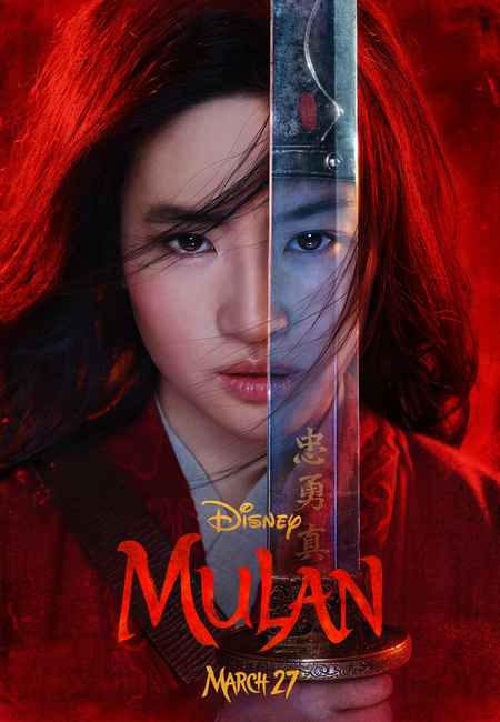 Disney's Mulan Live Action Film Teaser Released