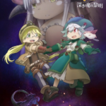 Made in Abyss: Dawn of the Deep Soul Anime Film Opens on January 17, 2020