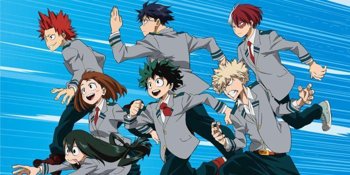 My Hero Academia Fans