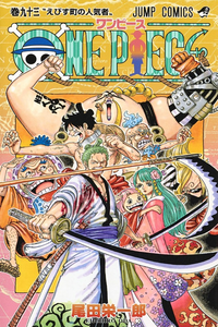 Dr. Stone's Illustrator Boichi draws One Piece 1-Shot About Zoro for Manga's 22nd Anniversary