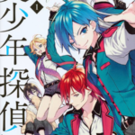 Bishounen Tanteidan Manga's First Part Ended