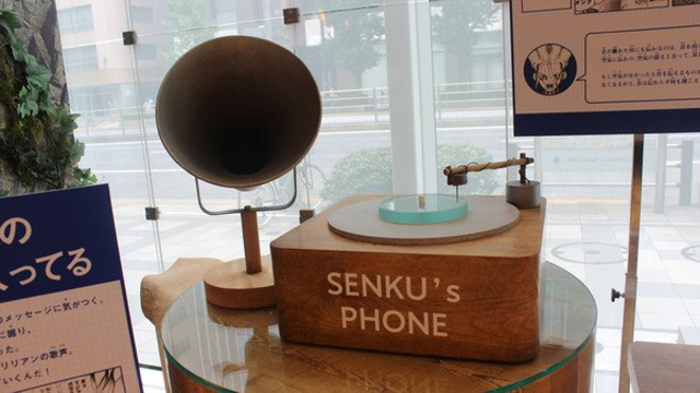 Special Senku's Lab Has Opened at the AGC Dr. Stone Exhibit