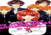 My Heavenly Hockey Club Manga Creator 'Ai Morinaga' Died