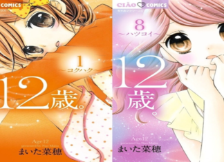Age 12 Manga Ends on October in 2 Chapters