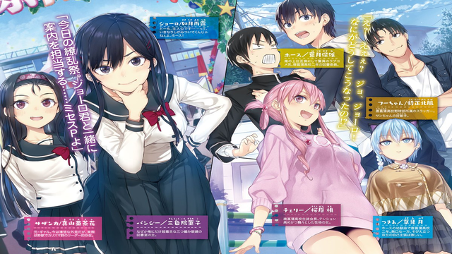 Top 15 Must-Watch Romantic Comedy Anime List of 2019