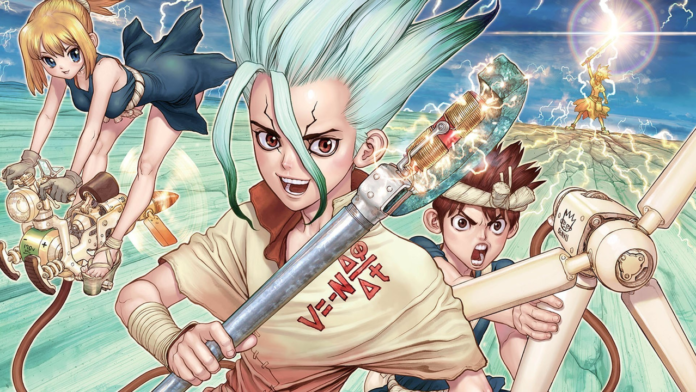 Dr. Stone Experiments Book
