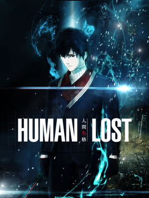 Human Lost Anime Film New Trailer Released