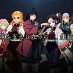 Demon Slayer Anime Unveils The Cast for The Pillars