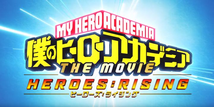 My Hero Academia: Heroes Rising Anime