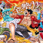 One Piece: Stampede Film Shares New Trafalgar Law Trailer