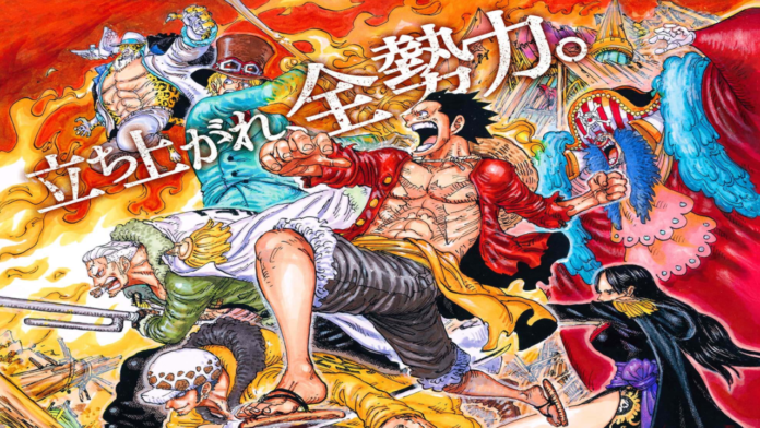 One Piece: Stampede New Trailer
