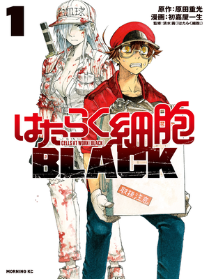 Cells at Work! Code Black Manga Takes a Break Until October