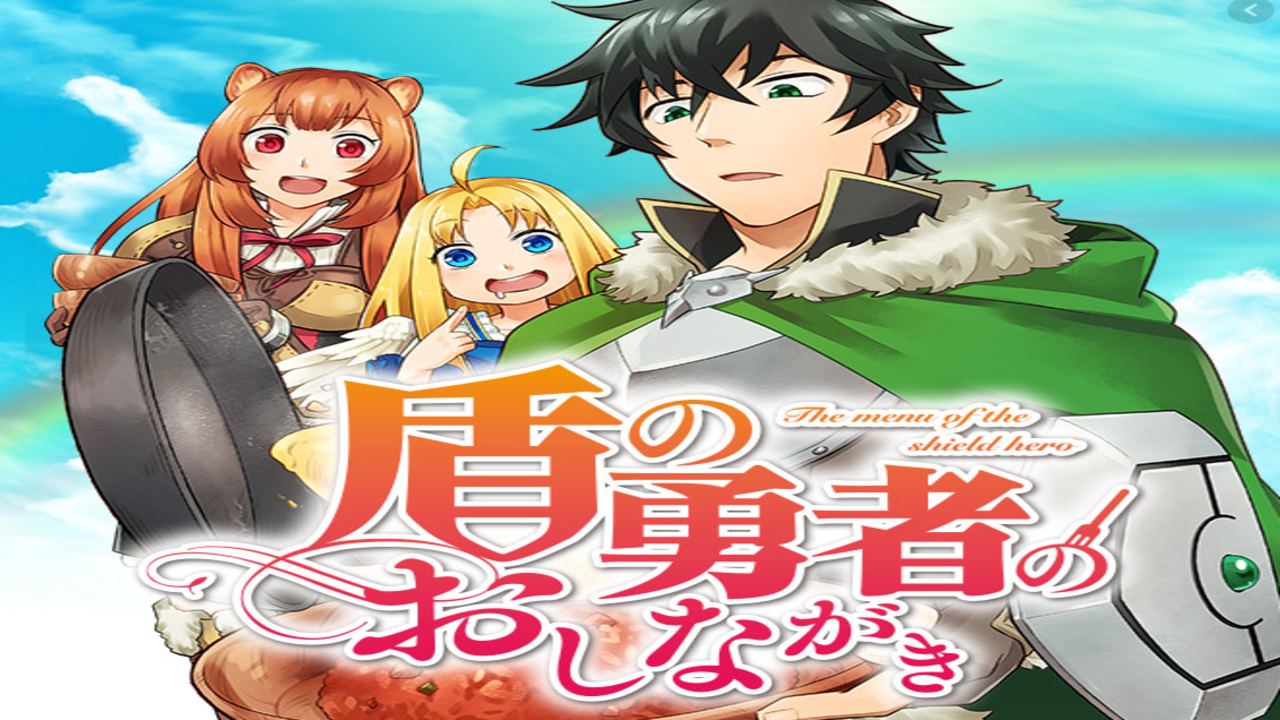 The Rising of the Shield Hero New Spin-Off Series Released