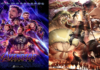 Avengers: Endgame Uses Attack on Titan Opening Shinzou wo Sasageyo