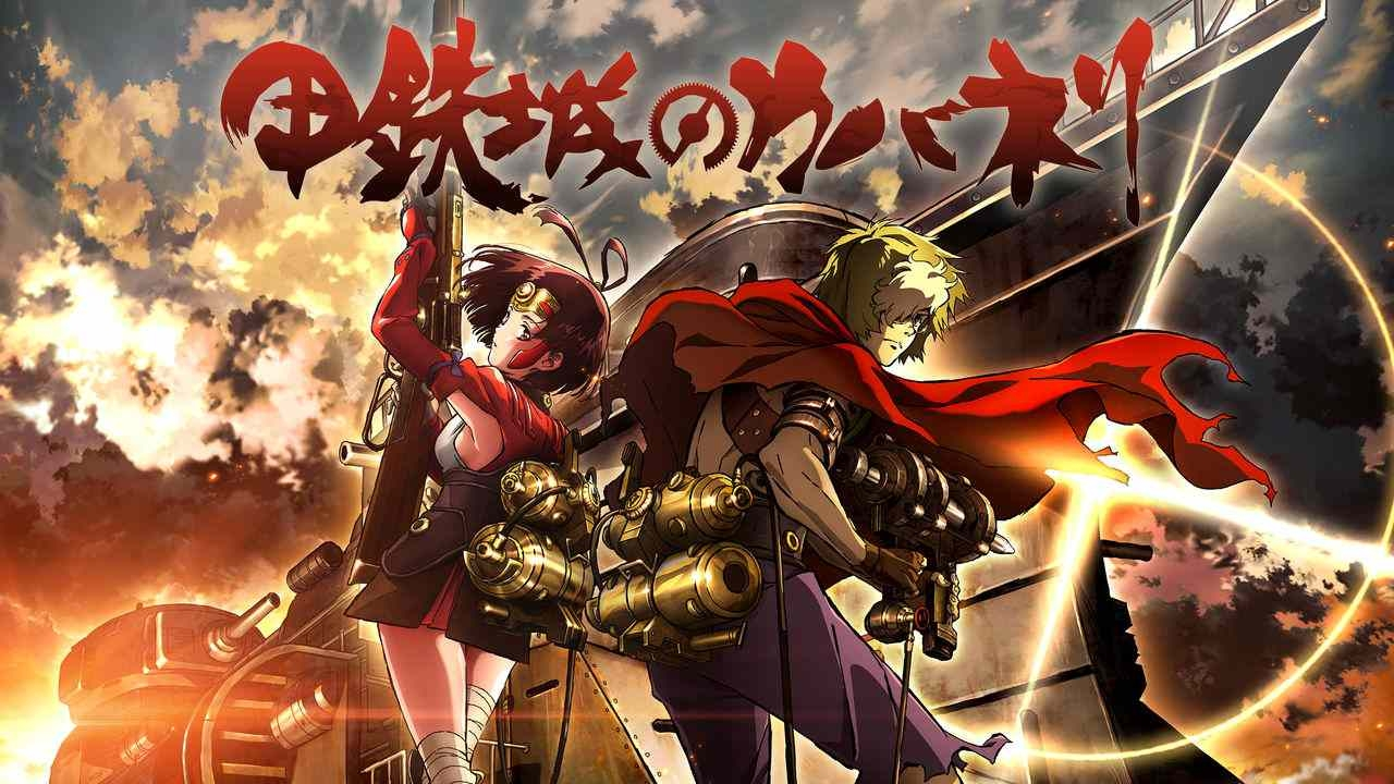 Netflix Announced that Kabaneri of the Iron Fortress: The Battle of Unato is Coming This September