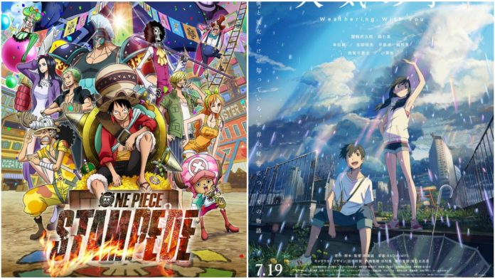 One Piece Stampede Box Office