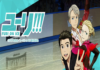 Yuri!!! on Ice Film Postponed From 2019 Opening