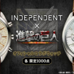 Attack On Titan Announces A Brand New Watch Collection