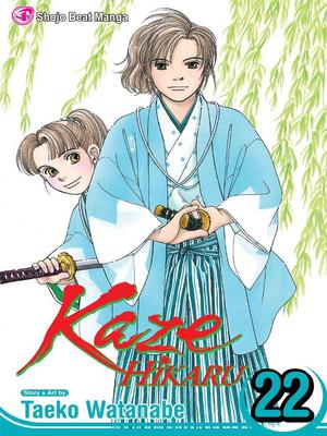 Kaze Hikaru Manga Reaches Climax