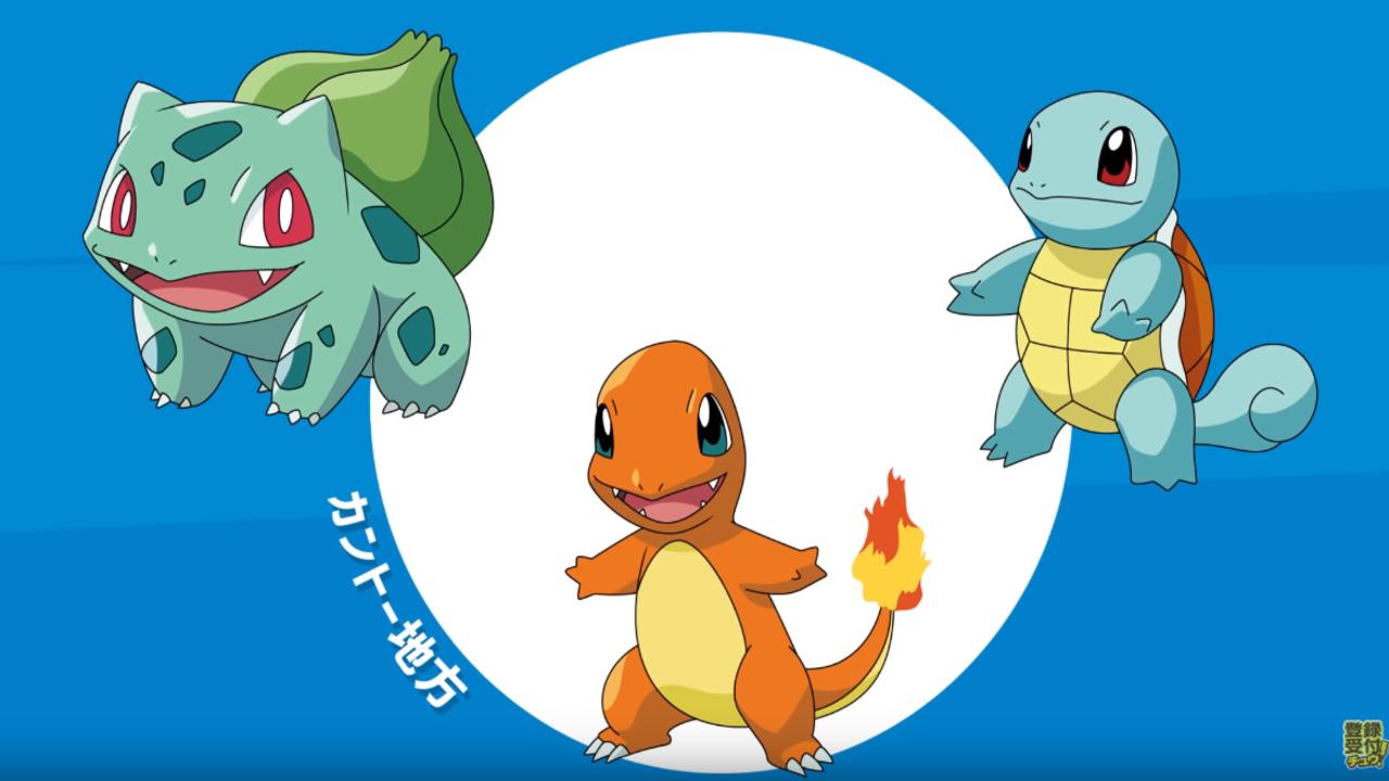New Pokemon Soon Anime Series Teaser Trailer Has Been Released