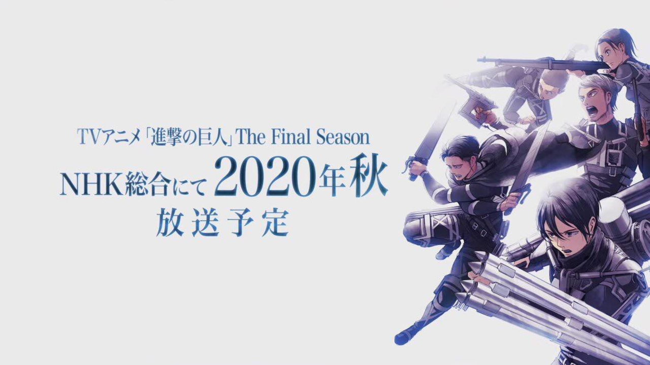 Attack on Titan Season 4 News
