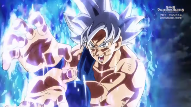 Super Dragon Ball Heroes Reveals Full Power Ultra Instinct Goku