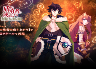 The Rising of the Shield Hero Game Release Date Revealed
