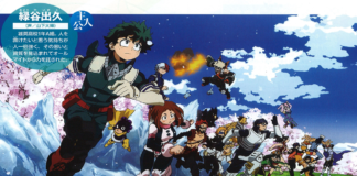 My Hero Academia Season 4 New Images Released Online