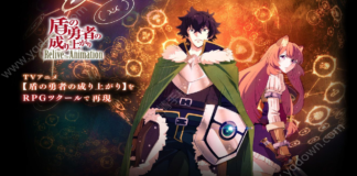 The Rising of the Shield Hero: Relive The Animation Game