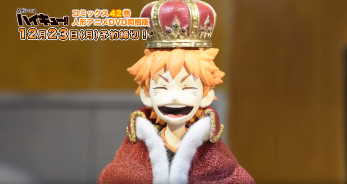 Haikyu!! Shares Promo With Giving A Stop-Motion Doll Animation