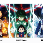 My Hero Academia: Heroes Rising Film Energizes Fans With The New Released Promo