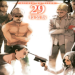 Attack on Titan Chapter 122 Official Release Date İs Revealed