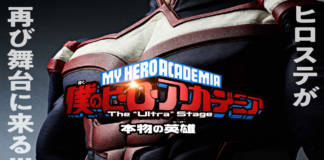 My Hero Academia Comes With A New Stage Play For Spring 2020